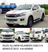 Isuzu all new