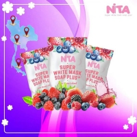 Nita Soap Super White Mask Soap Plus