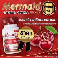 Mermaid​ Acerola​ sherry