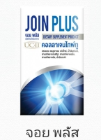 JOIN Plus