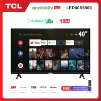 TCL ทีวี 40 นิ้ว Smart TV  LED Wifi Full HD 1080P Android TV 8.0